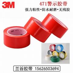 3M 471胶芯材质彩色耐磨损带划线地面安全标识警示胶带