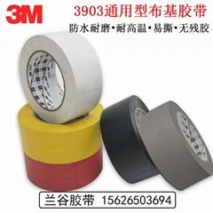 3M3903布基胶带管道设备密封捆绑胶布喷涂屏蔽颜色识别胶带
