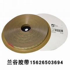 3M SJ4570 double lock mushroom buckle ultra-thin transparent can press fasteners