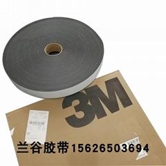 原裝正品3MSJ3540蘑菇搭扣250級波浪形魔朮貼VHB加厚背膠子母扣