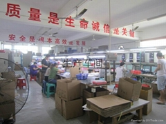 深圳老夥計科技有限公司