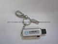 寶馬鑰匙扣U盤  2