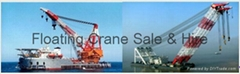 China Korea Japan Brunei Cambodia Floating Crane barge Sale Rent hire charter