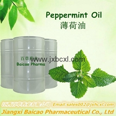Natural Pure Peppermint Oil For Cosmetic Pharmaceutical