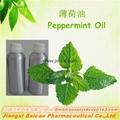 天然亚洲薄荷原油 80% 医药日化辅料 单方精油  2