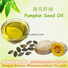 100% Pure natural Pumpkin seed oil for health care application