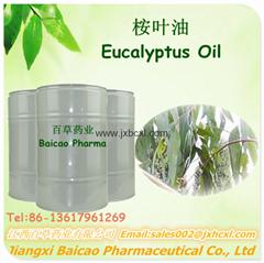 100% 純植物精油桉葉素