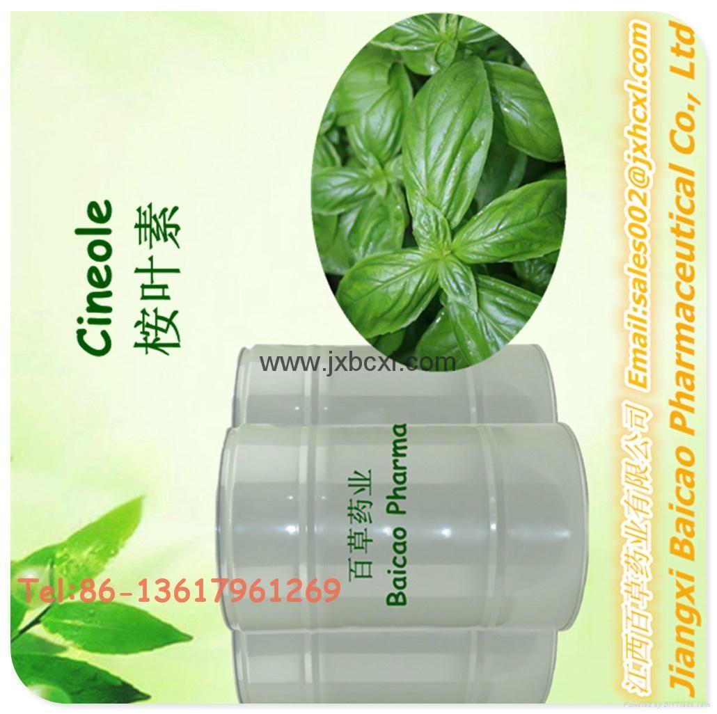 100% 纯植物精油桉叶素 桉叶油 2