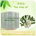 100% 纯植物精油桉叶素 桉叶油 3