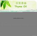 GMP 廠家專業生產天然八角茴香油 3