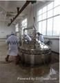 纯牛至油用于动物饲料添加剂 4