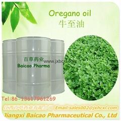 纯牛至油用于动物饲料添加剂