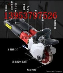 墙壁开槽机大功率多功能家用切割机