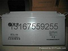 山东圣阳蓄电池12V100AH