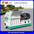China manufacturer wood crusher prices