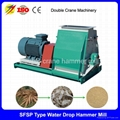 SFSP56*40 poultry feed hammer mill for