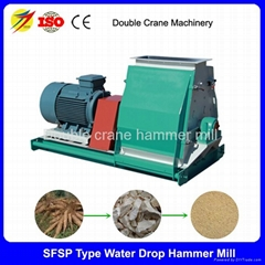 SFSP56*40 poultry feed hammer mill for sale shandong