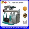 Factory sale price animal feed pellet