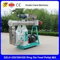 Factory sale price animal feed pellet making machine  4
