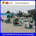 Factory sale price animal feed pellet making machine  5