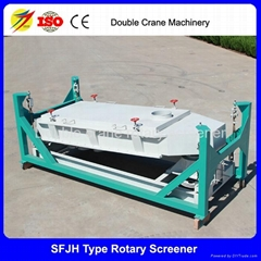 Shandong Supplier SFJH60*2C Rotary Screener feed pellet screener