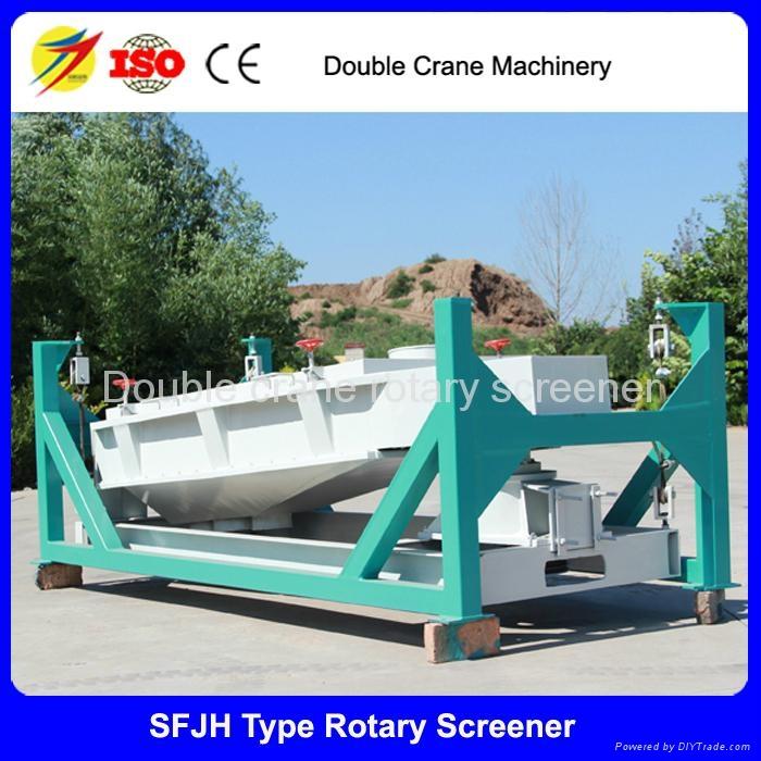Shandong Supplier SFJH60*2C Rotary Screener feed pellet screener 2