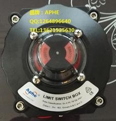 ALS-400PP本安防爆阀门限位开关电感接近二线常闭8V电流信号