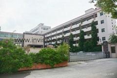 Shenzhen Freda Underwear Production Factory