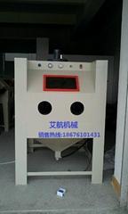 1010A手動噴砂機