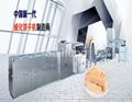 27 模 全自動威化餅乾生產線(電力型) 2