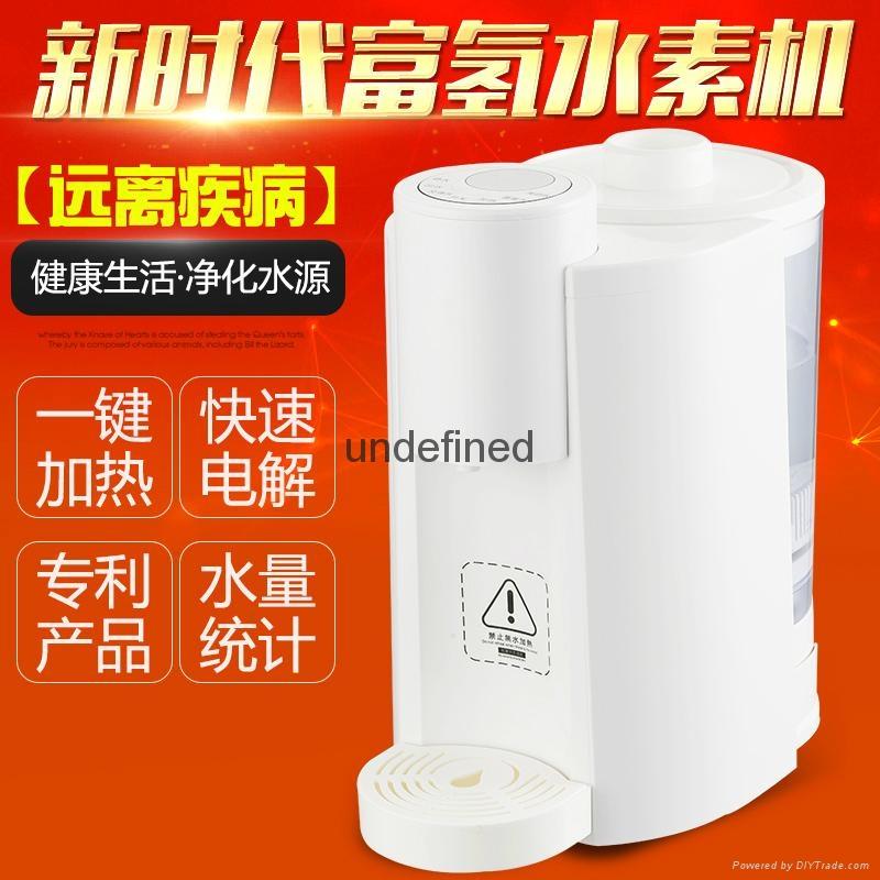 Heated Hydrogenated Water Heater Water Heater 3