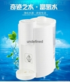 Heated Hydrogenated Water Heater Water Heater 4