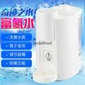 Heated Hydrogenated Water Heater Water Heater 5