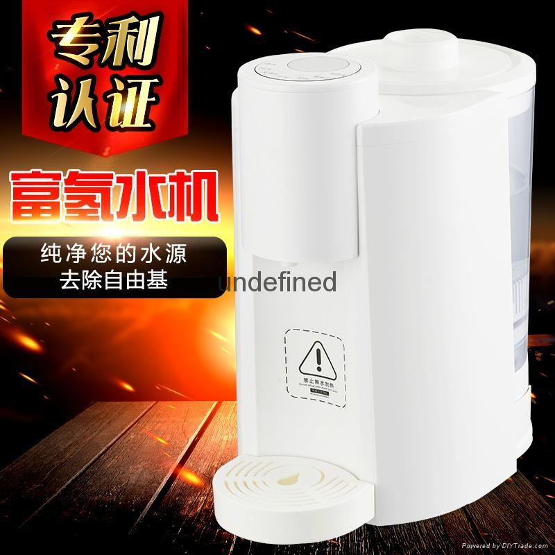 Heated Hydrogenated Water Heater Water Heater 1