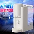 Water - rich water - based water - rich water machine water - bwater generator 1