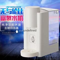 Water - rich water - based water - rich water machine water - bwater generator