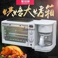 Home three in one electric oven multi - purpose breakfast machine coffee machine 3