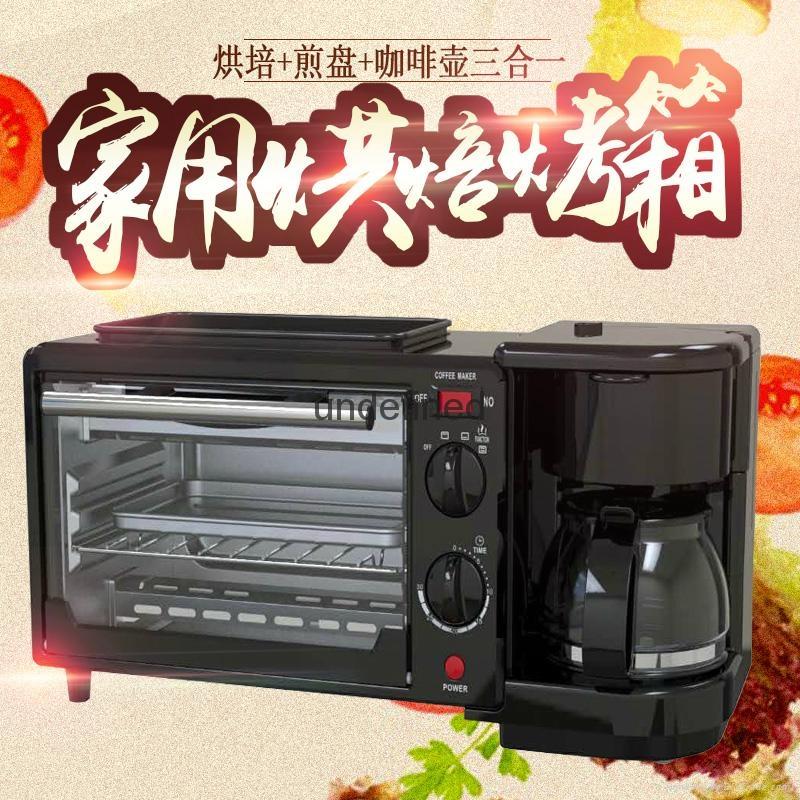 Home three in one electric oven multi - purpose breakfast machine coffee machine 4