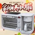 Home three in one electric oven multi - purpose breakfast machine coffee machine 5