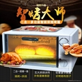 Export explosion two - in - one oven