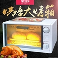 Export explosion two - in - one oven oven frying oven baking oven 2