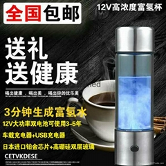 Home Health Cups Hydrogen Water Cups Water Cups