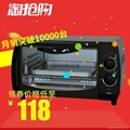 Household 12L small oven mini baking oven export products 2