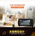 Household 12L small oven mini baking oven export products 5