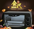 Household 12L small oven mini baking oven export products 4