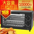 Home 16L electric oven baking oven