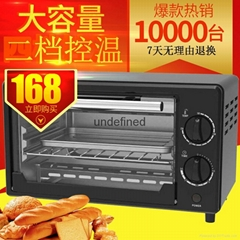 家用16L電烤箱烘焙烤箱雞翅烤魚爐