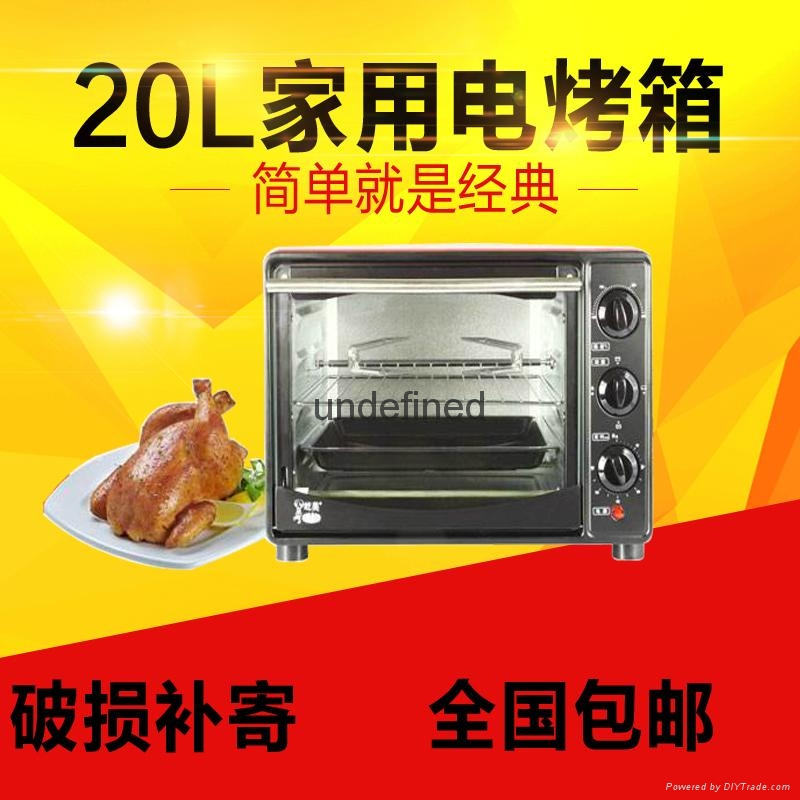 Home 20L electric oven baking oven chicken wings grilled fish stove 5