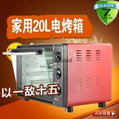 家用20L电烤箱烘焙烤箱鸡翅烤鱼炉
