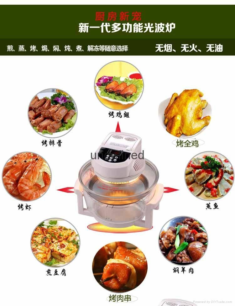 Home air light oven grill microwave oven air oven intelligent 4